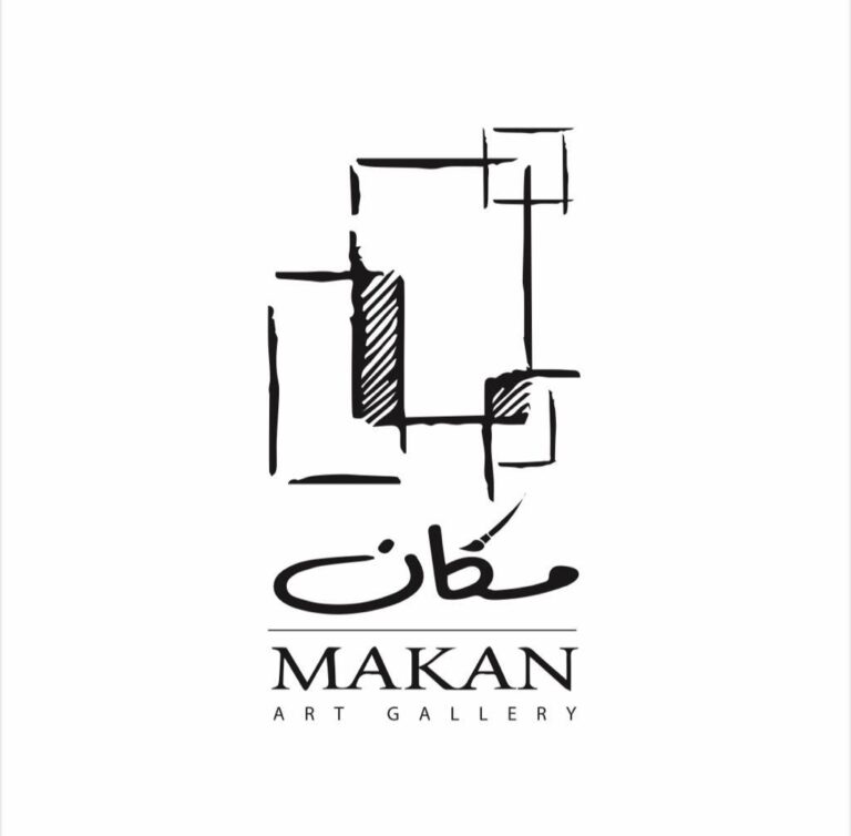 Makan Art Gallery